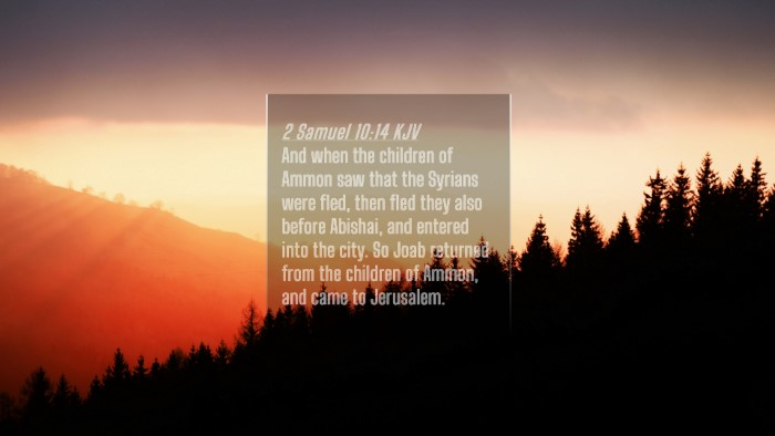 Picture 04 - 2 Samuel 10:14 KJV 4K Wallpaper - And when the children of Ammon saw that the - 4K Wallpaper Bible Verse