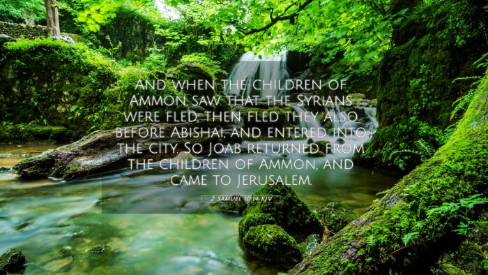 Picture 05 - 2 Samuel 10:14 KJV 4K Wallpaper - And when the children of Ammon saw that the - 4K Wallpaper Bible Verse