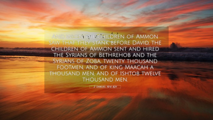 Picture 05 - 2 Samuel 10:6 KJV 4K Wallpaper - And when the children of Ammon saw that they - 4K Wallpaper Bible Verse