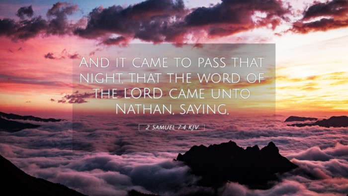 Picture 05 - 2 Samuel 7:4 KJV 4K Wallpaper - And it came to pass that night, that the word of - 4K Wallpaper Bible Verse