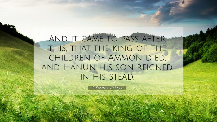 Picture 07 - 2 Samuel 10:1 KJV 4K Wallpaper - And it came to pass after this, that the king of - 4K Wallpaper Bible Verse