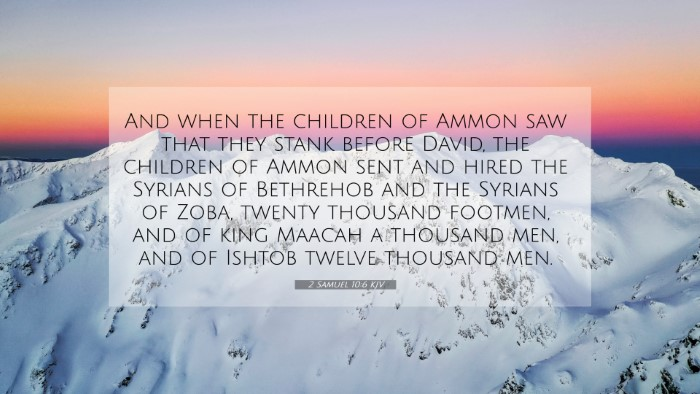 Picture 07 - 2 Samuel 10:6 KJV 4K Wallpaper - And when the children of Ammon saw that they - 4K Wallpaper Bible Verse