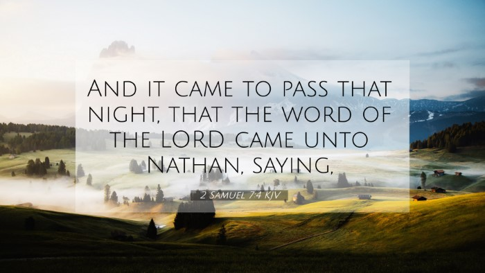 Picture 07 - 2 Samuel 7:4 KJV 4K Wallpaper - And it came to pass that night, that the word of - 4K Wallpaper Bible Verse