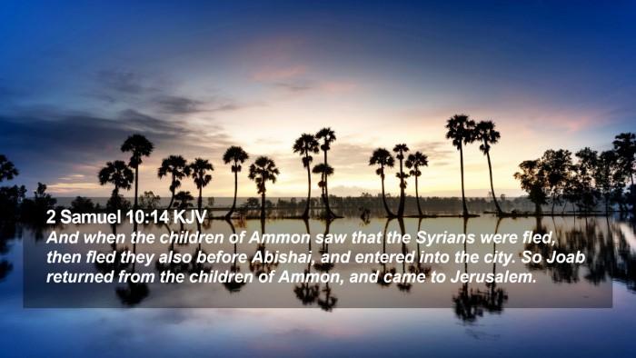 2 Samuel 10:14 KJV Desktop Wallpaper - And when the children of Ammon saw that the - Desktop Bible Verse Wallpaper