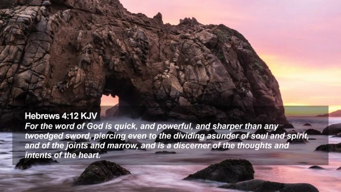 Hebrews 4:12 KJV Desktop Wallpaper - For the word of God is quick, and powerful, and - Desktop Bible Verse Wallpaper