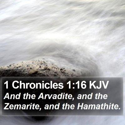 1 Chronicles 1:16 KJV Bible Verse Image