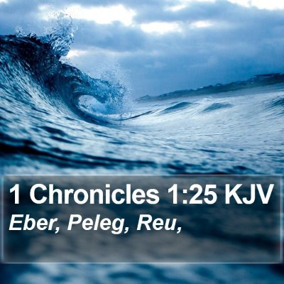 1 Chronicles 1:25 KJV Bible Verse Image