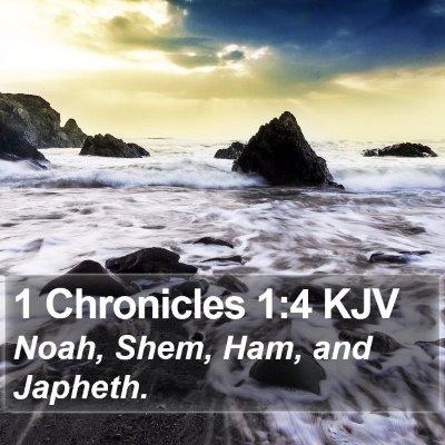 1 Chronicles 1:4 KJV Bible Verse Image