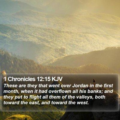 1 Chronicles 12:15 KJV Bible Verse Image