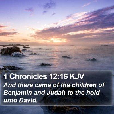 1 Chronicles 12:16 KJV Bible Verse Image