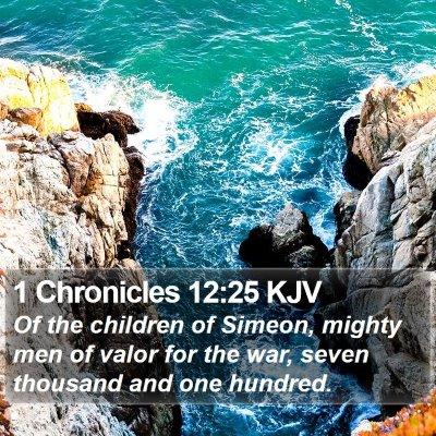 1 Chronicles 12:25 KJV Bible Verse Image