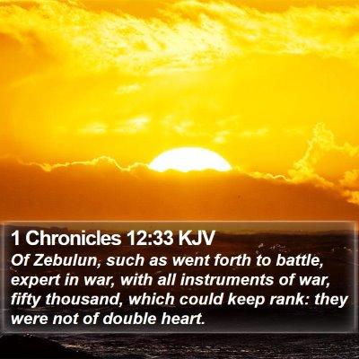 1 Chronicles 12:33 KJV Bible Verse Image