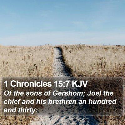 1 Chronicles 15:7 KJV Bible Verse Image