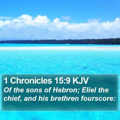1 Chronicles 15:9 KJV Bible Verse Image