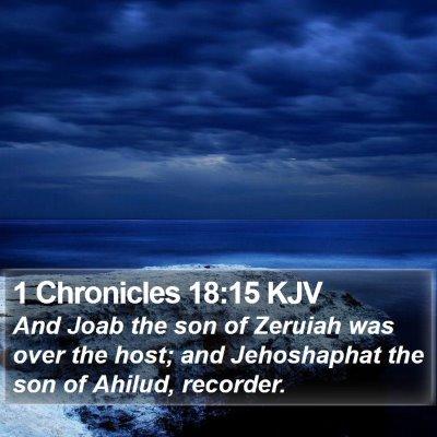1 Chronicles 18:15 KJV Bible Verse Image