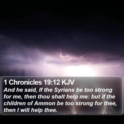 1 Chronicles 19:12 KJV Bible Verse Image