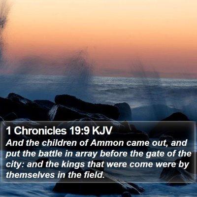 1 Chronicles 19:9 KJV Bible Verse Image