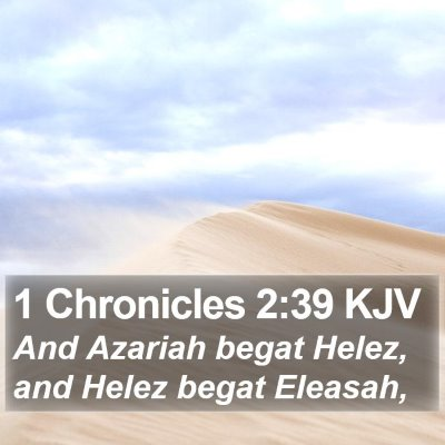 1 Chronicles 2:39 KJV Bible Verse Image