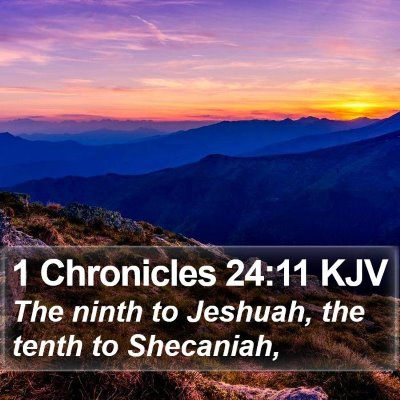 1 Chronicles 24:11 KJV Bible Verse Image