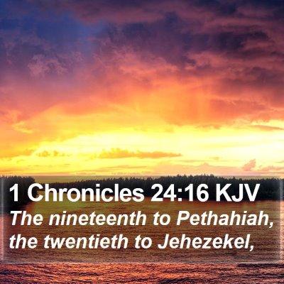 1 Chronicles 24:16 KJV Bible Verse Image