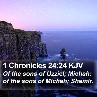 1 Chronicles 24:24 KJV Bible Verse Image