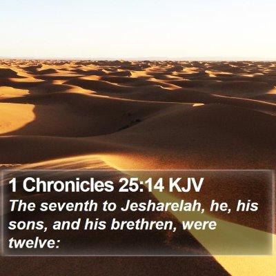 1 Chronicles 25:14 KJV Bible Verse Image