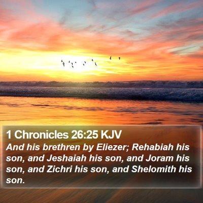 1 Chronicles 26:25 KJV Bible Verse Image