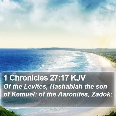 1 Chronicles 27:17 KJV Bible Verse Image