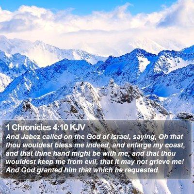 1 Chronicles 4:10 KJV Bible Verse Image