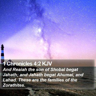 1 Chronicles 4:2 KJV Bible Verse Image