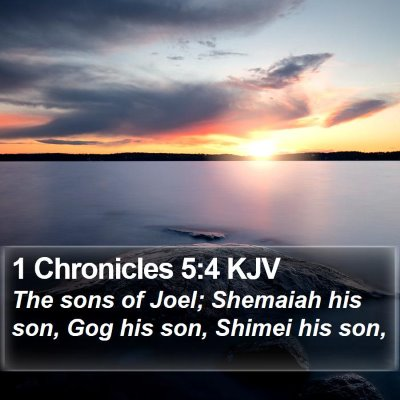 1 Chronicles 5:4 KJV Bible Verse Image