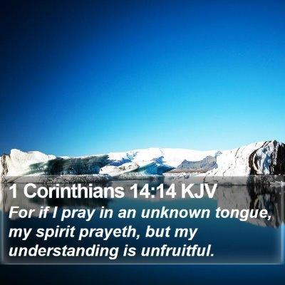 1 Corinthians 14:14 KJV Bible Verse Image