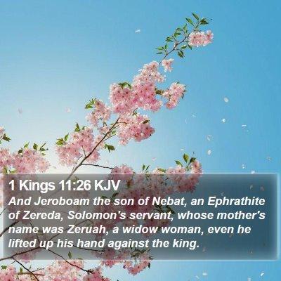 1 Kings 11:26 KJV Bible Verse Image