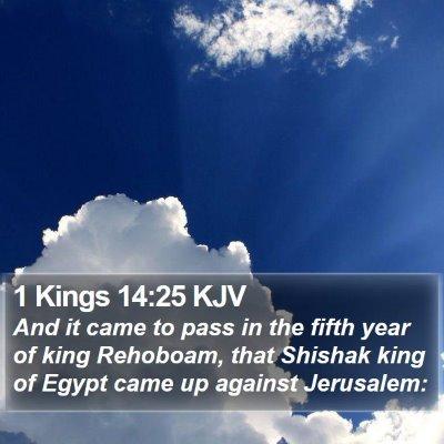 1 Kings 14:25 KJV Bible Verse Image