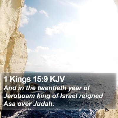1 Kings 15:9 KJV Bible Verse Image