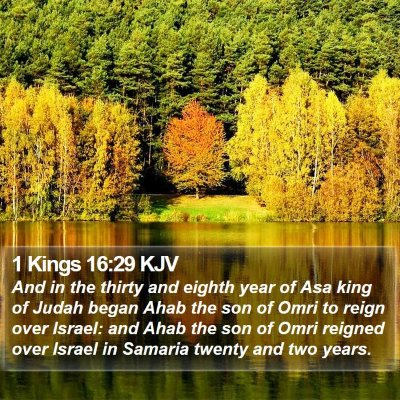 1 Kings 16:29 KJV Bible Verse Image