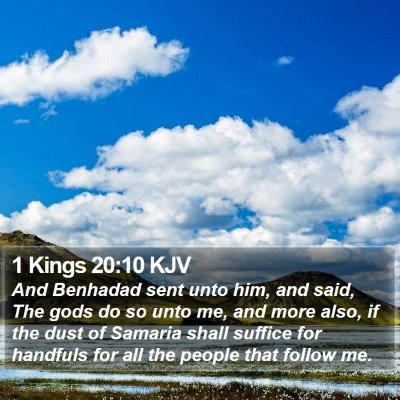 1 Kings 20:10 KJV Bible Verse Image