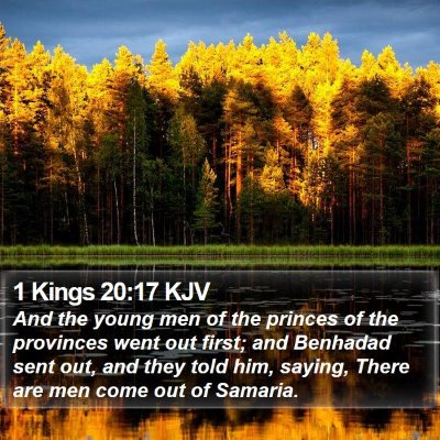 1 Kings 20:17 KJV Bible Verse Image