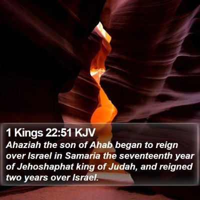 1 Kings 22:51 KJV Bible Verse Image
