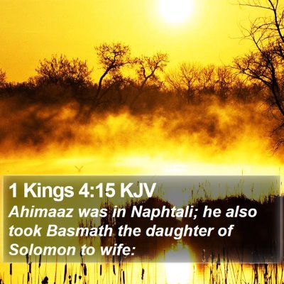 1 Kings 4:15 KJV Bible Verse Image