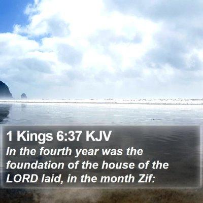 1 Kings 6:37 KJV Bible Verse Image