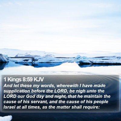 1 Kings 8:59 KJV Bible Verse Image