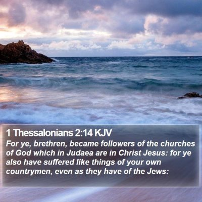 1 Thessalonians 2:14 KJV Bible Verse Image