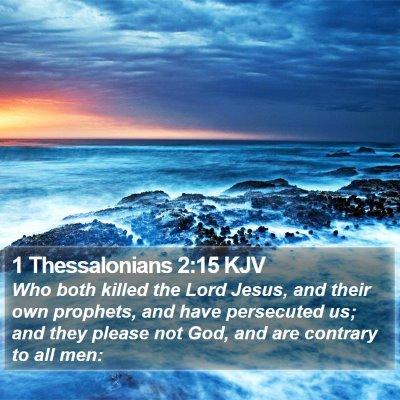 1 Thessalonians 2:15 KJV Bible Verse Image