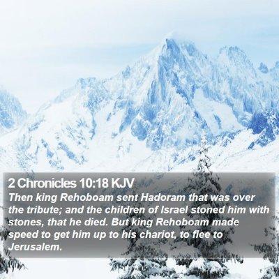 2 Chronicles 10:18 KJV Bible Verse Image