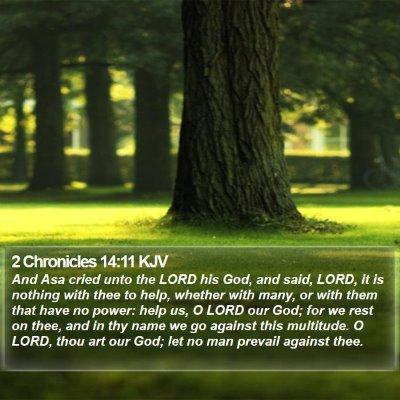 2 Chronicles 14:11 KJV Bible Verse Image