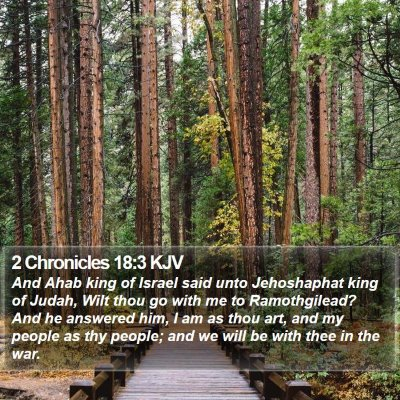 2 Chronicles 18:3 KJV Bible Verse Image
