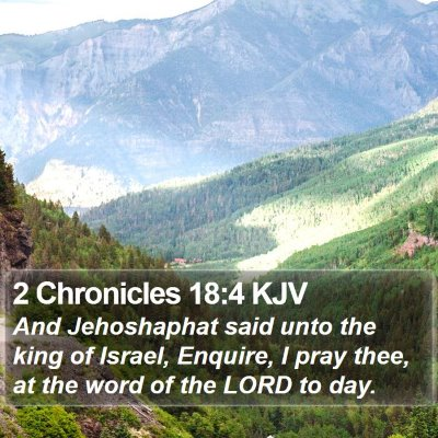 2 Chronicles 18:4 KJV Bible Verse Image