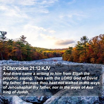 2 Chronicles 21:12 KJV Bible Verse Image