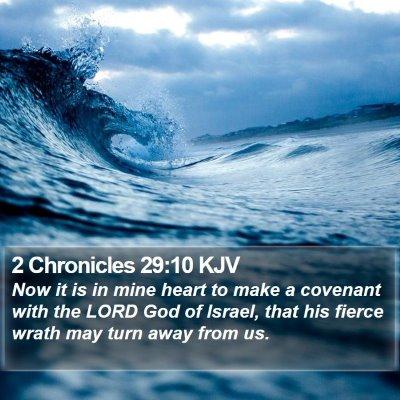 2 Chronicles 29:10 KJV Bible Verse Image